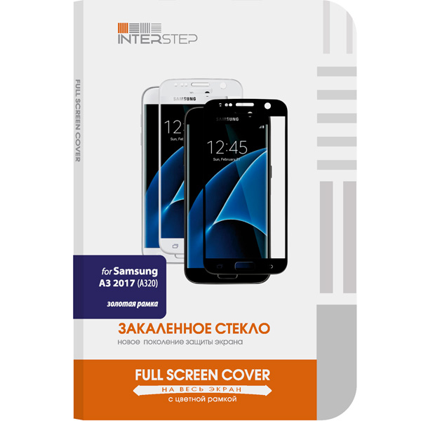 Защитное стекло InterStep Full Screen Cover 0,3мм Sams. A3 2017 A320 Gold аксессуар защитное стекло samsung galaxy a3 2017 solomon full cover black