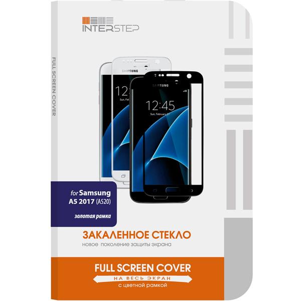 Защитное стекло InterStep Full Screen Cover 0,3мм Sams. A5 2017 A520 Gold аксессуар защитное стекло samsung galaxy a3 2017 interstep 3d full screen is tg sama373dg gold 000b202
