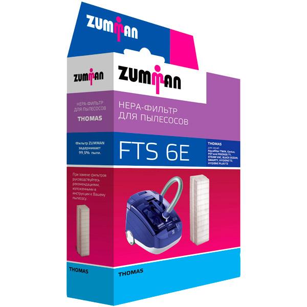 Фильтр для пылесоса Zumman FTS6E Topper/Zumman Фильтр для пылесоса Zumman FTS6E