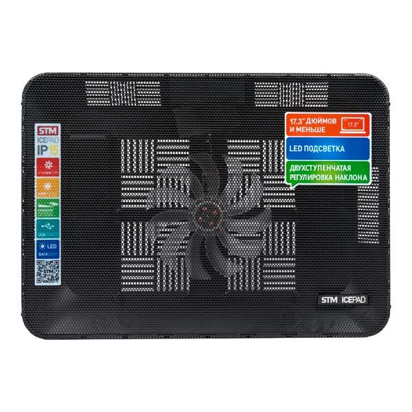 Подставка для ноутбука STM ICEPAD IP15