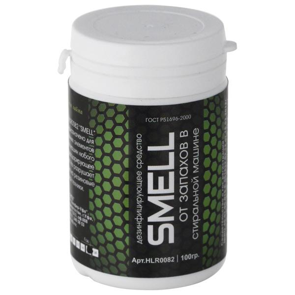 Средство для удаления запахов в стиральной машине Helfer Smell HLR0082