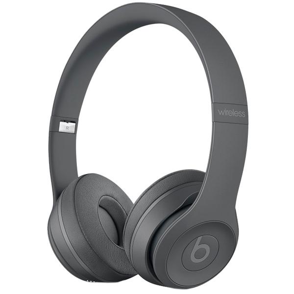 Наушники Bluetooth Beats Solo3 Wireless Neighborhood Asphalt Gray