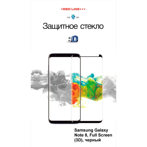 Защитное стекло Red Line для Samsung Galaxy Note 8 Black samsung ne otkajetsia ot galaxy note 8