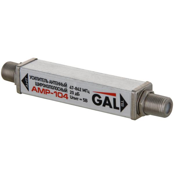 Gal, Антенный усилитель, AMP-104