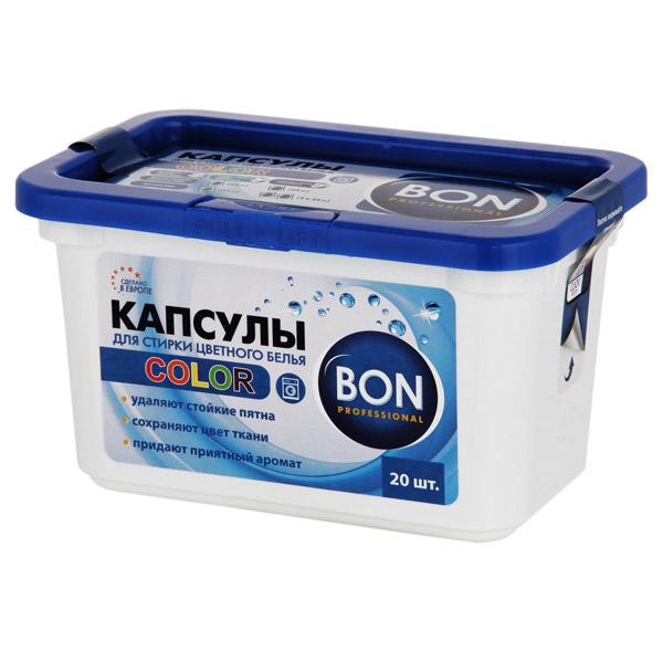 Стиральный порошок Bon для стирки цветного белья BN-202-2 20шт.