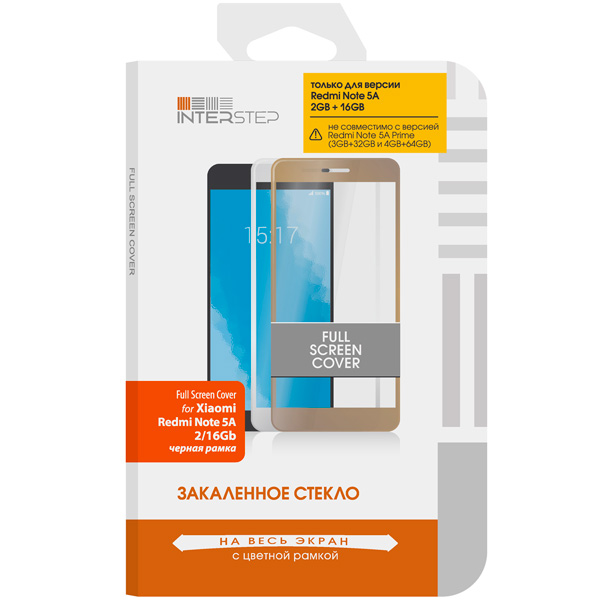 Защитное стекло InterStep Full Screen для Xiaomi Redmi Note 5A Black аксессуар защитное стекло xiaomi redmi note 4x borasco full cover black 0 2mm