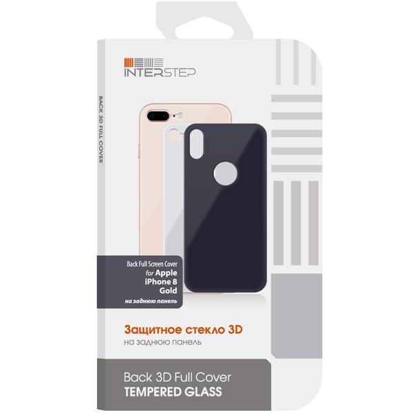 Защитное стекло для iPhone InterStep для iPhone 8 Gold на заднюю панель 0,3мм