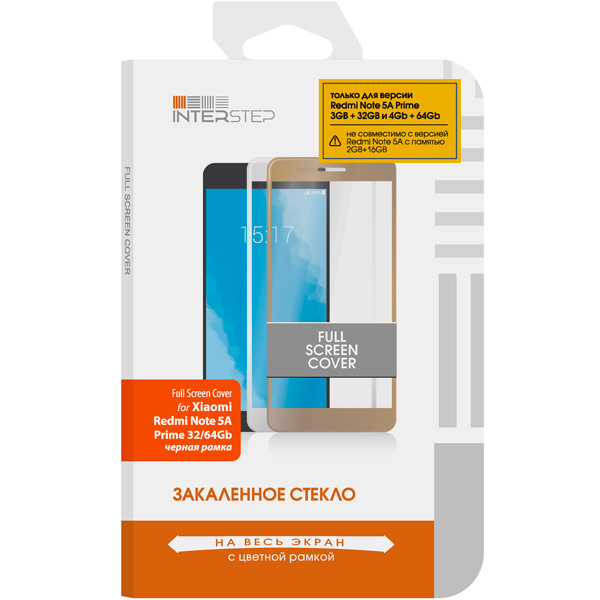 Защитное стекло InterStep Full Screen Cover Xiaomi Redmi Note 5A Prime 32/64 защитное стекло interstep full screen cover xiaomi redmi note 5a prime 32 64