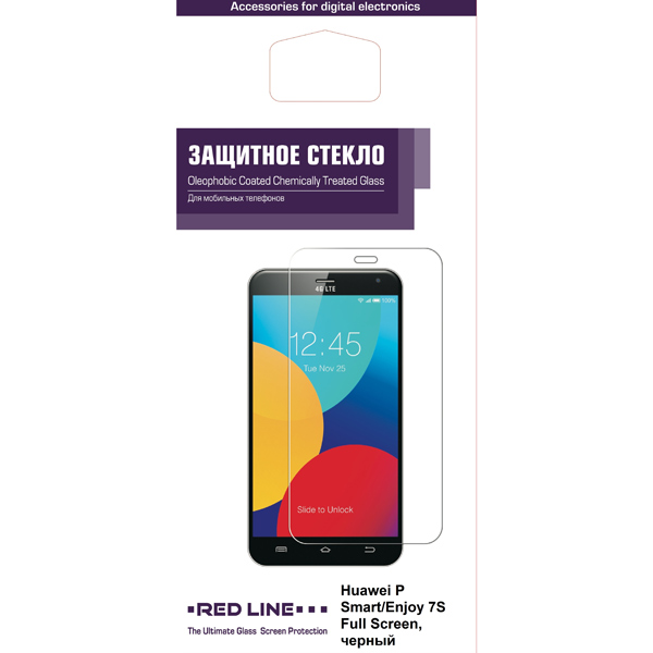 Защитное стекло Red Line Full Screen TG для Huawei P Smart/Enjoy 7S Black защитное стекло perfeo для huawei p8 lite 17 0 33мм 2 5d full screen asahi 83 золотистый pf 5070 pf tg fa hw p8lg