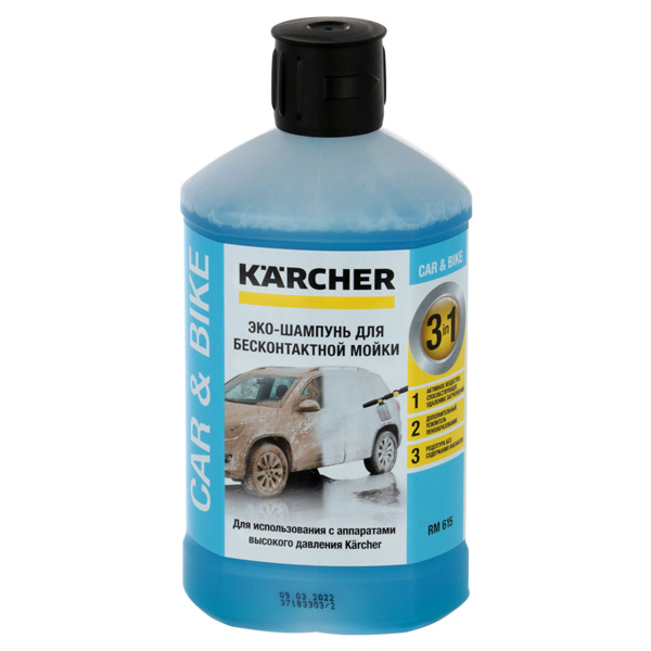 Автошампунь Karcher Cosyy\'y Ultra Foam Cleaner (1л)