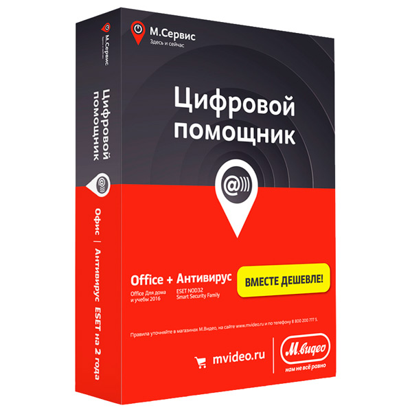 MS Office H&S 2016 + ESET Nod32 SS 1 уст/2 года М.Видео