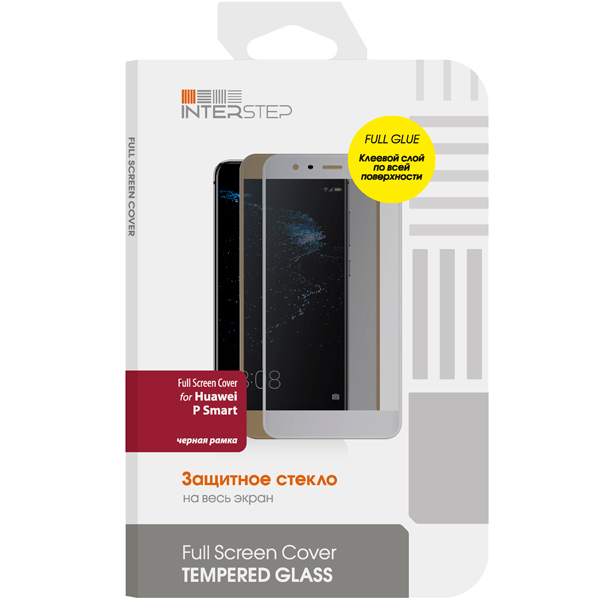 Защитное стекло InterStep Full Screen Cover .Glue для Huawei  Smart Black