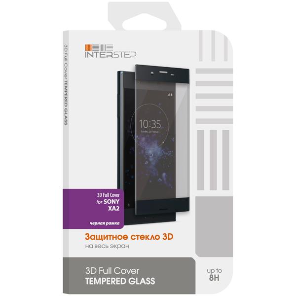 Защитное стекло InterStep 3D Full Cover для Sony XA2 черная рамка