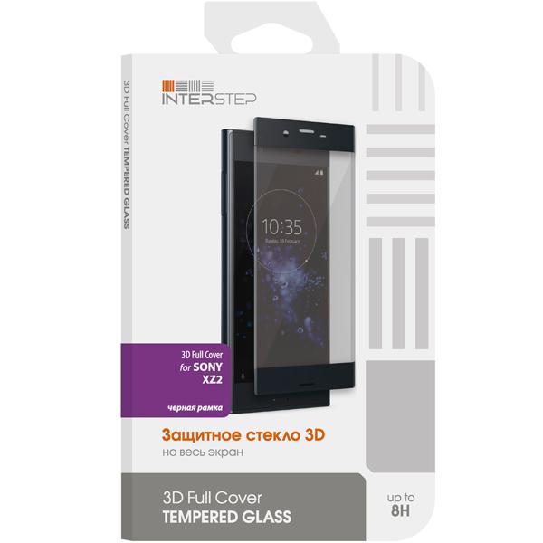 Защитное стекло InterStep 3D Full Cover для Sony XZ2 черная рамка защитное стекло interstep 3d glass для sony xperia xa1 белая рамка