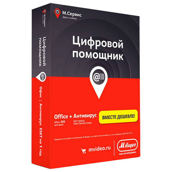 ПО для сервиса М.Видео Office 365 Home+ESET Smart Security Family 5у/1г eset nod32 антивирус platinum edition 3 пк 2 года