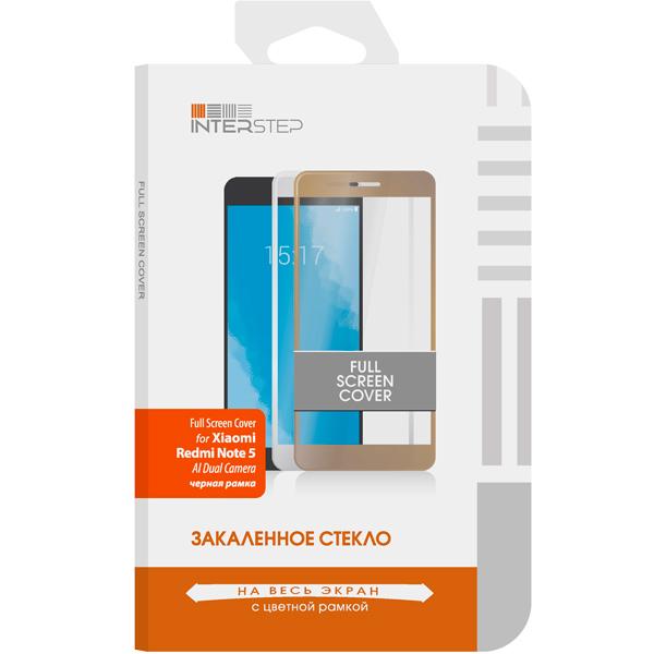 Защитное стекло InterStep Full Scr.Cover для Xiaomi Redmi Note 5 (AI),Black interstep is vibe чехол для xiaomi redmi note 4 black