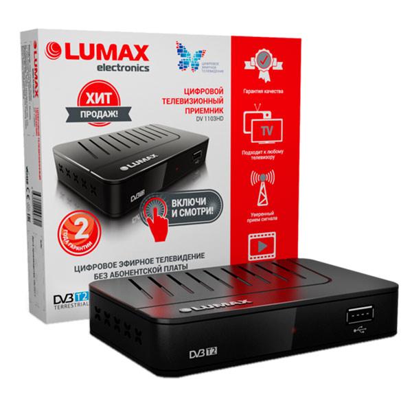 Приемник телевизионный DVB-T2 Lumax