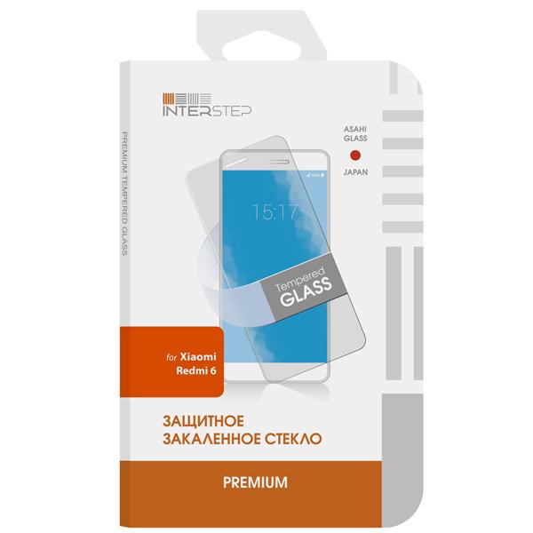 Защитное стекло InterStep 0,3мм для Xiaomi Redmi 6