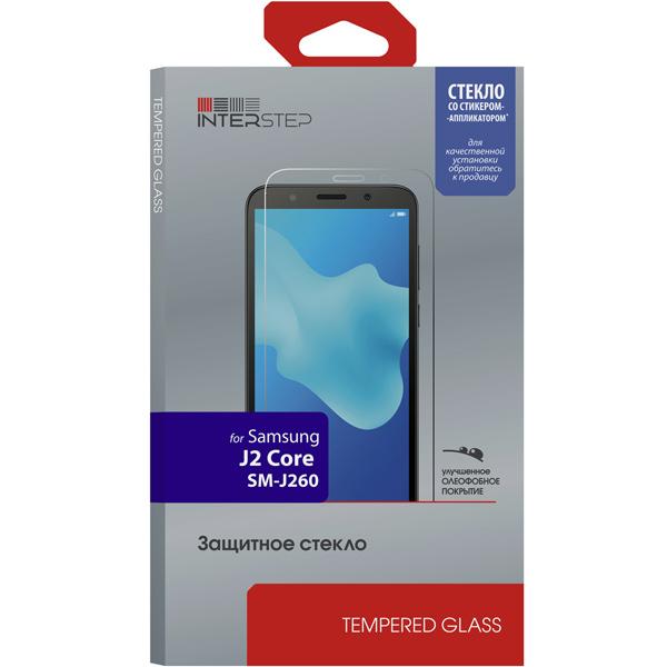 Защитное стекло для Samsung InterStep 0,3мм для Samsung J2 Core