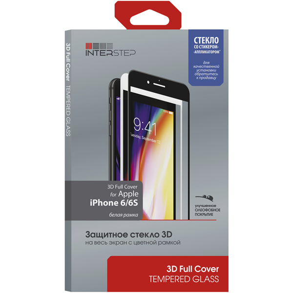Защитное стекло InterStep 3D Full Cover iPhone 6/6s белая рамка c аппл.