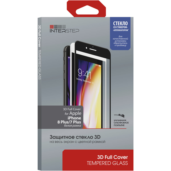Защитное стекло InterStep 3D Full Cover iPhone 8 Plus/7 Plus белое c аппл.