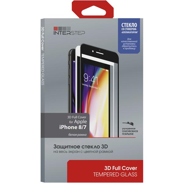Защитное стекло InterStep 3D Full Cover iPhone 8/7 белая рамка c аппл.