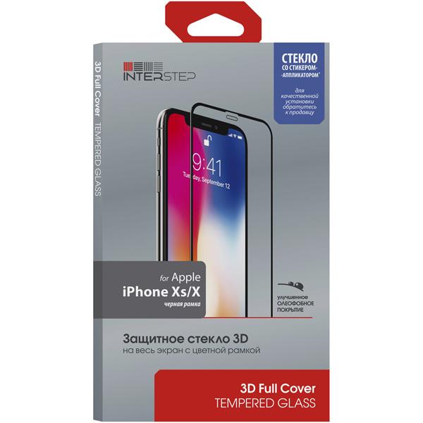Защитное стекло InterStep 3D Full Cover iPhone Xs/X черная рамка с аппл.