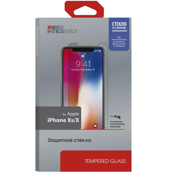 Защитное стекло InterStep глянцевое 0,3мм для iPhone Xs/X c аппл.