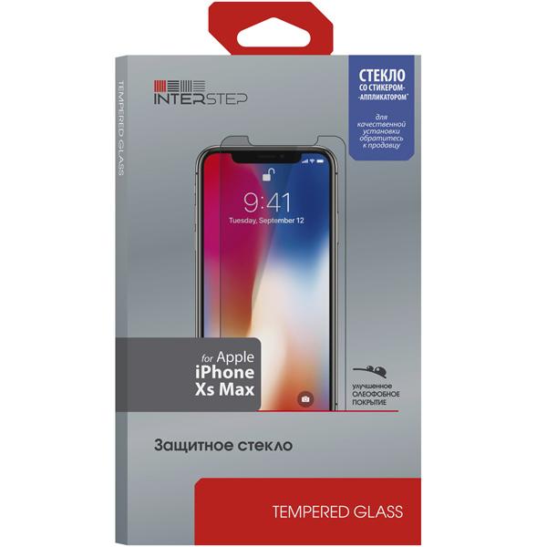 Защитное стекло InterStep глянцевое 0,3мм для iPhone Xs Max c аппл.