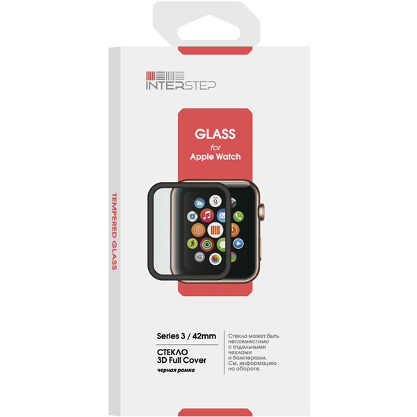 Стекло для Apple Watch InterStep 3D Full Cover для Apple Watch 3 42mm