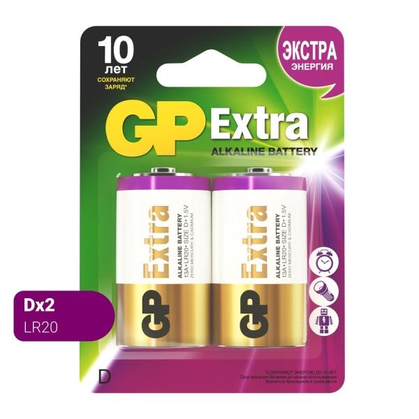 Купить Батарея GP Extra Alkaline D (LR20), 2 шт (13AXNEW-2CR2) в каталоге интернет магазина М.Видео по выгодной цене с доставкой, отзывы, фотографии - Вологда