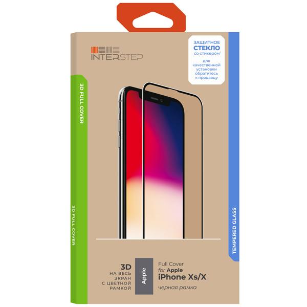 Защитное стекло InterStep 3D Full Cover iPhone Xs/X черн.рам