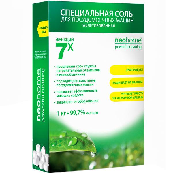 Соль для посудомоечной машины NeoHome 1008 эко, таблет. 1 кг