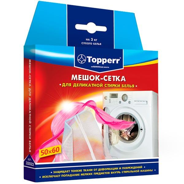 Мешок для стирки белья Topperr