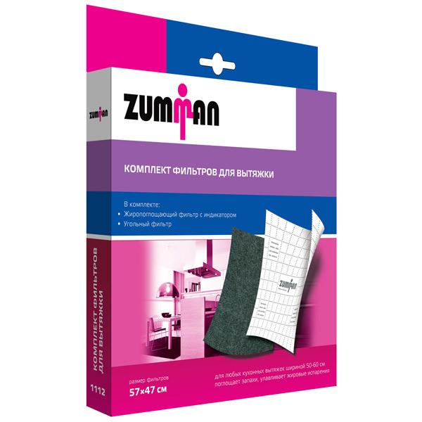 Универсальный фильтр для вытяжки Zumman