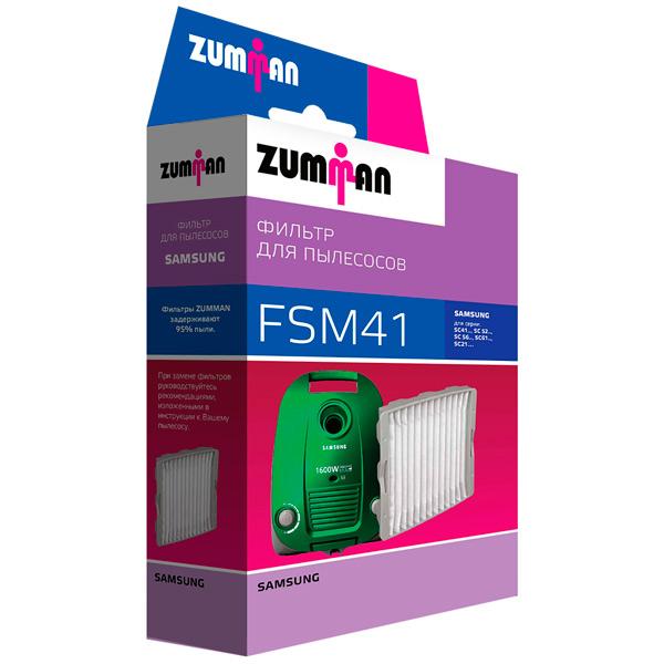 Фильтр для пылесоса Zumman FSM41