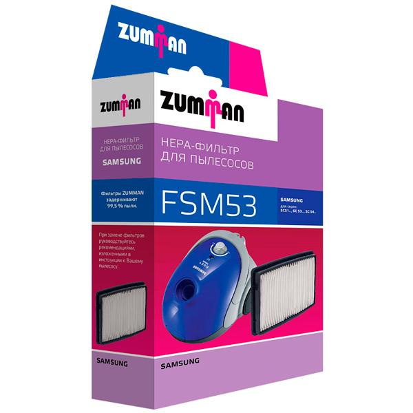 Фильтр для пылесоса Zumman FSM53