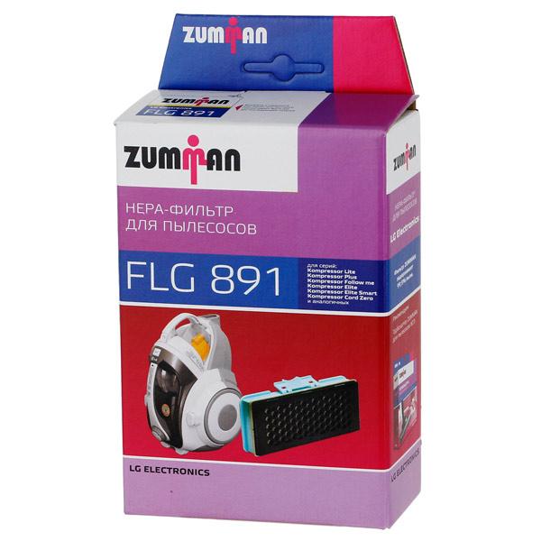 Фильтр для пылесоса Zumman FLG891