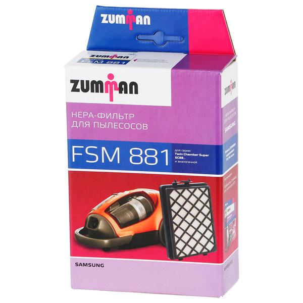 Фильтр для пылесоса Zumman FSM881