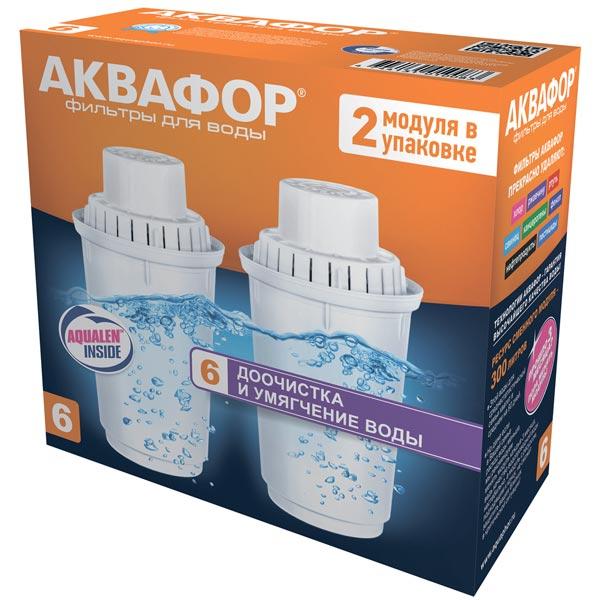 Картридж к фильтру для очистки воды Аквафор В6 (В100-6)