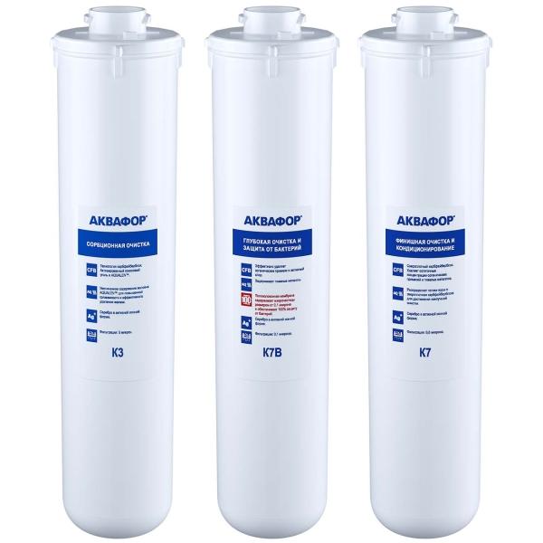 Картридж к фильтру для очистки воды Аквафор Кристалл ЭКО