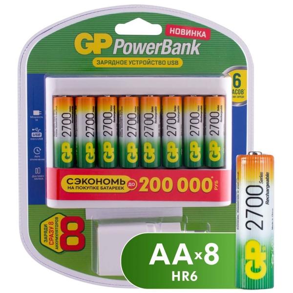 Зарядное устройство + аккумуляторы GP GPU811GS270AAHC-2CR8 + USB адаптер