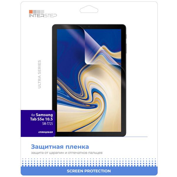Плёнка для планшетного компьютера InterStep Ultra глянцевая для Samsung Tab S5e 10.5