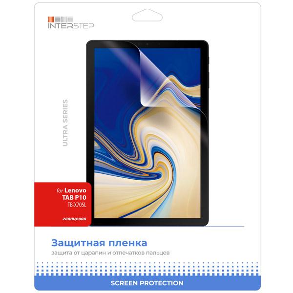 Плёнка для планшетного компьютера InterStep Ultra глянцевая для Lenovo Tab P10