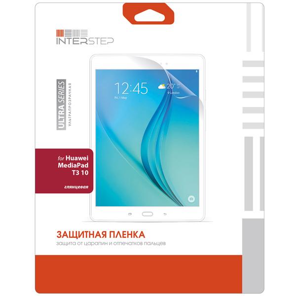 Плёнка для планшетного компьютера InterStep Ultra глянцевая для Huawei MediaPad T3 10