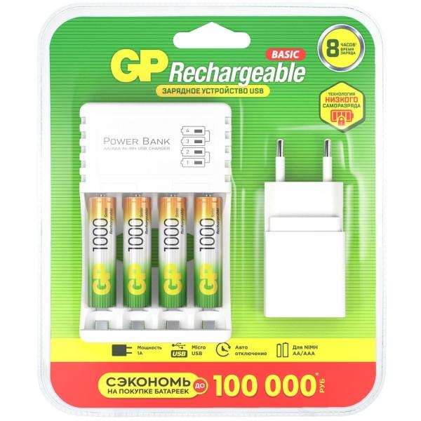 Зарядное устройство + аккумуляторы GP USB + 4 аккум. АAА (HR03) 1000mAh + адаптер (GP 100AAAHC/CPBA-2CR4)