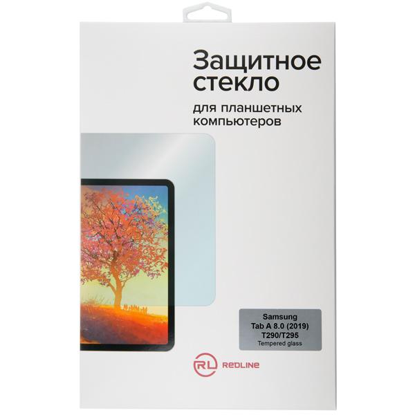 Защитное стекло для планшетного компьютера Red Line для Samsung Tab A 8.0 (2019) T290/T295