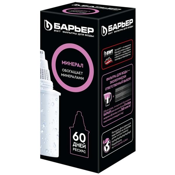 Картридж к фильтру для очистки воды Барьер Минерал