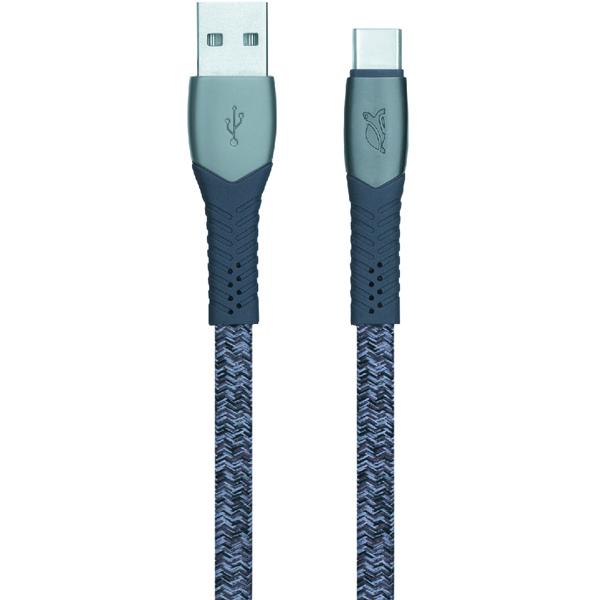 Кабель USB Type-C RIVACASE Type-C/USB2.0 1,2м Gray (PS6102 GR12)