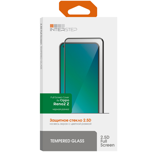 Защитное стекло InterStep FSC для Оppo Reno2 Z Black